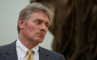 O εκπρόσωπος του Κρεμλίνου, Ντμίτρι Πεσκόφ.