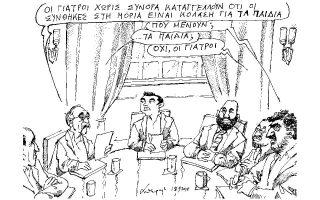 skitso-toy-andrea-petroylaki-19-09-180