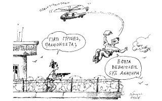 skitso-toy-andrea-petroylaki-07-09-180