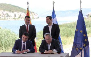 Ο κ. Τσίπρας είναι αποφασισμένος να φέρει τη συμφωνία των Πρεσπών προς ψήφιση στη Βουλή τον Φεβρουάριο ή τον Μάρτιο, ακόμη και εάν οι ΑΝΕΛ αποχωρήσουν και υποχρεωθεί για τους επόμενους μήνες να πορευθεί ως κυβέρνηση μειοψηφίας.