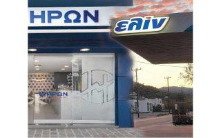 Σύμφωνα με την επίσημη ανακοίνωση των δύο εταιρειών, στο πλαίσιο της συνεργασίας, ο «Ηρων» θα προμηθεύει την ΕΛΙΝΟΪΛ με ηλεκτρική ενέργεια και φυσικό αέριο, τα οποία στη συνέχεια θα διαθέτει στους πελάτες της.