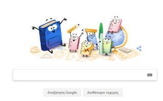 sto-proto-koydoyni-tis-chronias-afieromeno-to-doodle-tis-google0