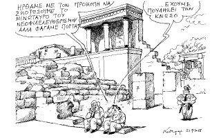 skitso-toy-andrea-petroylaki-23-09-180