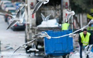 Πολλά από τα υλικά που καταλήγουν στις χωματερές μπορούν να αποτελέσουν πρώτη ύλη για την τσιμεντοβιομηχανία.