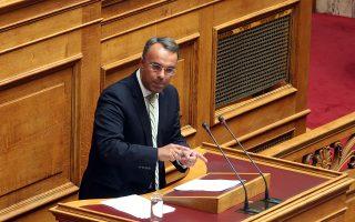 Ο βουλευτής της ΝΔ Χρήστος Σταίκούρας μιλά στην Ολομέλεια στο ξεκίνημα της σημερινής συζήτησης στο ν/σ Κύρωση Συμφωνίας για Αλιεία όπου έχουν εισαχθεί τροπολογίες για τα προαπαιτούμενα προς ψήφιση, στη Βουλή, Παρασκευή 9 Ιουνίου 2017. ΑΠΕ-ΜΠΕ/ΑΠΕ-ΜΠΕ/Αλέξανδρος Μπελτές
