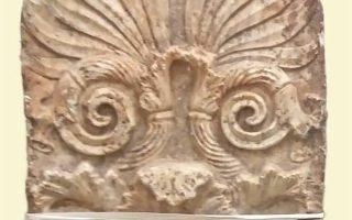 Επαναπατρισμός μαρμάρινης επιτύμβιας στήλης από το Λονδίνο