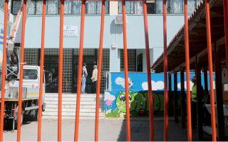 Το 2ο δημοτικό σχολείο στο Καματερό , Τετάρτη 26 Σεπτεμβρίου 2018. Τμήμα στέγης από το 2ο δημοτικό σχολείο στο Καματερό αποκολλήθηκε εξαιτίας των θυελλωδών ανέμων. ΑΠΕ-ΜΠΕ/ΑΠΕ-ΜΠΕ/Παντελής Σαίτας