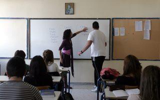 Φωτογραφίες αρχείου με ημερομηνία 13 Νοεμβρίου 2009 από σχολική αίθουσα της Αθήνας την ώρα του μαθήματος. Δεκάδες σχολεία έχουν κλέισει για να προστατευθούν οι αθητές από την εξάπλωση της γρίπης H1N1.