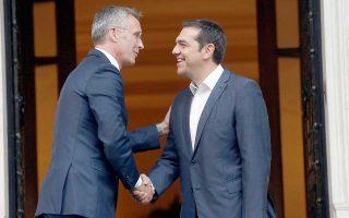 deipno-ergasias-ston-gg-toy-nato-parethese-o-tsipras0
