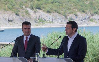 """Ο πρωθυπουργός της Ελλάδος, Αλέξης Τσίπρας (Δ), παρουσία του πρωθυπουργού της ΠΓΔΜ, Ζόραν Ζάεφ (Α), απευθύνει ομιλία κατά την τελετή υπογραφής συμφωνίας μεταξύ Ελλάδος και ΠΓΔΜ για το ονοματολογικό της γειτονικής χώρας, Ψαράδες Πρεσπών, Φλώρινα, Κυριακή 17 Ιουνίου 2018. Η συμφωνία αποτελεί προϊόν μίας πολύμηνης διαπραγμάτευσης μεταξύ των δύο χωρών και κατέληξε στο όνομα """"Βόρεια Μακεδονία"""" ή """"Severna Makedonja"""". ΑΠΕ-ΜΠΕ/ ΑΠΕ-ΜΠΕ/ ΝΙΚΟΣ ΑΡΒΑΝΙΤΙΔΗΣ"""