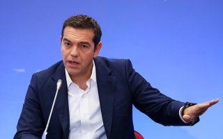 tsipras-stratigikis-simasias-i-enischysi-tis-synergasias-me-tis-ipa0