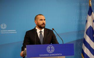 Ο υπουργός Επικρατείας και κυβερνητικός εκπρόσωπος, Δημήτρης Τζανακόπουλος ανακοινώνει τη σύνθεση της νέας κυβέρνησης, την  Τρίτη 28 Αυγούστου 2018. ΑΠΕ-ΜΠΕ/ ΑΠΕ-ΜΠΕ/ ΟΡΕΣΤΗΣ ΠΑΝΑΓΙΩΤΟΥ