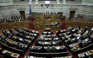 Οι ελληνικές κυβερνήσεις δεν διέθεταν «αίσθηση της πραγματικότητας». Επιπλέον, ενοχικές και εθισμένες στον λαϊκισμό, δεν οικειοποιήθηκαν το μνημόνιο ως αναγκαίο κακό. Η συνέπεια; Οχι ένα, τρία μνημόνια!