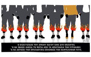 skitso-toy-dimitri-chantzopoyloy-26-09-180