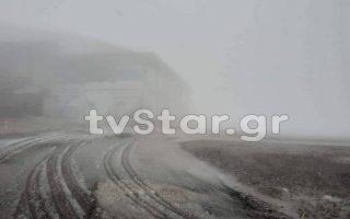 Φωτογραφίες - βίντεο: tvstar.gr