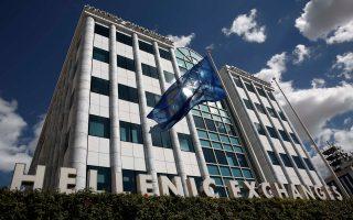Η συνολική χρηματιστηριακή αξία των τεσσάρων ελληνικών τραπεζών διαμορφώνεται πλέον στα επίπεδα των μόλις 5,7 δισ. ευρώ.