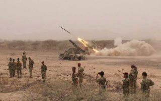 Φωτογραφία αρχείου με τους αντάρτες Χούθι της Υεμένης.