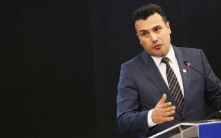 mia-lathos-apodosi-i-monadiki-makedonia-toy-zaef-amp-8211-den-ypirxe-paremvasi-tsipra0