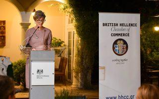 Η Βρετανή πρέσβειρα Κέιτ Σμιθ μίλησε για το οικονομικό κλίμα.