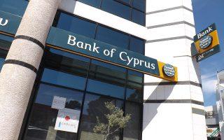 Οι τράπεζες της Κύπρου είναι ένας από τους δημοφιλέστερους προορισμούς για τα κεφάλαια των πλούσιων Ρώσων. Ο Βίκτορ Βέκσελμπεργκ προ ολίγων μηνών πληροφορήθηκε από την Bank of Cyprus ότι θα πρέπει να αποσύρει τα χρήματά του.