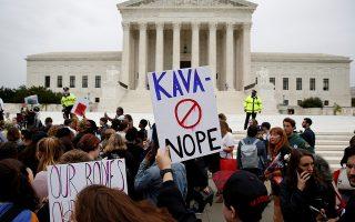 Ακτιβιστές διαδηλώνουν εναντίον του διορισμού του δικαστή Μπρετ Κάβανο έξω από το κτίριο του ανωτάτου δικαστηρίου, στην Ουάσιγκτον.