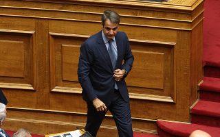 Ο πρόεδρος της Νέας Δημοκρατίας Κυριάκος Μητσοτάκης στον χθεσινό αγιασμό στη Βουλή για την έναρξη των εργασιών της Δ΄ Συνόδου.