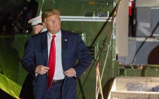 Ο πρόεδρος Ντόναλντ Τραμπ φθάνει στον Λευκό Οίκο τη Δευτέρα.