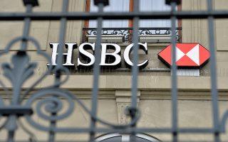 Η τράπεζα δικαιολογεί τις ανησυχίες που οφείλονται στην αδύναμη κερδοφορία του κλάδου, καθώς και στα σχέδια μείωσης των μη εξυπηρετούμενων ανοιγμάτων.