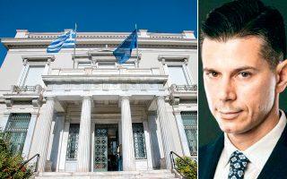 Το «λειτουργικό κενό», που είχε αγγίξει τα 10 εκατ. ευρώ, έχει απομειωθεί κατά 90%. Ο κ. Σιαμπάνης είχε αναλάβει το σχέδιο αναδιάρθρωσης του μουσείου από το 2012.