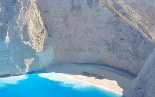 Πηγή φωτογραφίας: imerazante.gr
