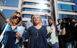 Η Ινές Μαδριγάλ κατάφερε να φτάσει την υπόθεσή της στα δικαστήρια χάρη στη μαρτυρία της μητέρας της, Ινές Πέρεθ.