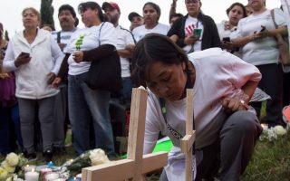 mexiko-zeygari-omologei-oti-diepraxe-toys-fonoys-20-gynaikon0