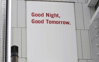 Ο καλός ύπνος είναι απαραίτητος για την καλή μας υγεία. Η μακροπρόθεσμη έλλειψή του μπορεί να πυροδοτήσει σημαντικά προβλήματα.
