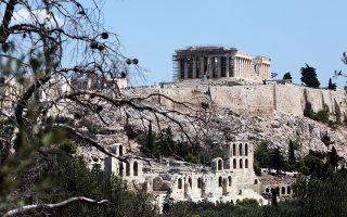 Οι εργαζόμενοι του υπουργείου Πολιτισμού κλείνουν αύριο τα μουσεία, τους αρχαιολογικούς χώρους και τις υπηρεσίες του ΥΠΠΟΑ.
