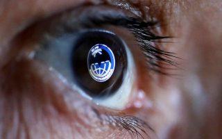 Το λογότυπο της GRU, της ρωσικής διεύθυνσης μυστικών υπηρεσιών, αντανακλάται σε ένα μάτι στην εικονογράφηση.
