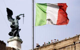 ypovathmise-tin-italia-o-moody-amp-8217-s0