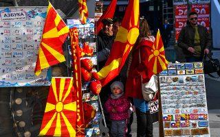 Το δημοσίευμα περιλαμβάνει, μεταξύ άλλων, πληροφορίες βάσει των οποίων προκύπτει ότι οι Ρώσοι, μήνες πριν από την ολοκλήρωση της συμφωνίας των Πρεσπών, είχαν προετοιμάσει το έδαφος για την παρέμβασή τους στην ΠΓΔΜ.