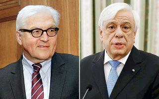Με την επίσημη υποδοχή στο Προεδρικό Μέγαρο από τον Πρ. Παυλόπουλο ξεκινάει η επίσκεψη του Φρανκ - Βάλτερ Σταϊνμάγερ στην Αθήνα.