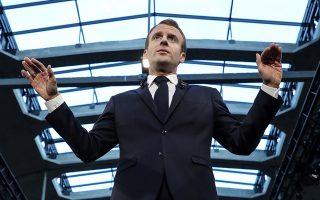 Ο Γάλλος πρόεδρος σε ομιλία του στο Παρίσι, την Τρίτη, σε εκδήλωση για νεοφυείς επιχειρήσεις.