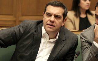 Ο πρωθυπουργός Αλέξης Τσίπρας προεδρεύει στη συνεδρίαση του Υπουργικού Συμβουλίου στη Βουλή, Αθήνα, Τρίτη 16 Οκτωβρίου 2018. ΑΠΕ-ΜΠΕ/ΑΠΕ-ΜΠΕ/ΣΥΜΕΛΑ ΠΑΝΤΖΑΡΤΖΗ