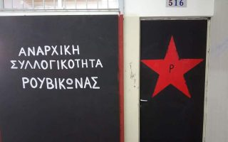 Τα μέλη του «Ρουβίκωνα» ανήρτησαν στα μέσα κοινωνικής δικτύωσης φωτογραφίες από το νέο στέκι τους στη Φιλοσοφική Σχολή Αθηνών.