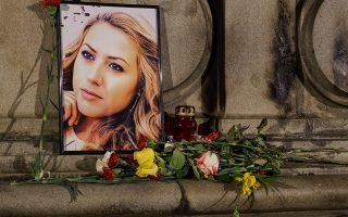 Η 30χρονη Βικτόρια Μαρίνοβα δολοφονήθηκε ενώ έκανε τζόγκινγκ.