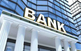 Οι ελληνικές τράπεζες έχουν δύσκολες προκλήσεις, με κύρια την επίτευξη των στόχων για μείωση των κόκκινων δανείων. Αλλά το αποτέλεσμα δεν είναι προδιαγεγραμμένο.