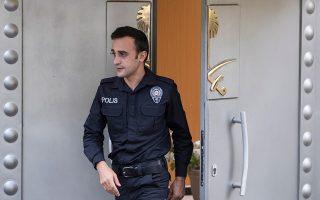 Τούρκος αστυνομικός στο προξενείο της Σαουδικής Αραβίας στην Κωνσταντινούπολη.