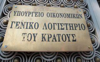 xeperasan-ta-6-dis-eyro-oi-lixiprothesmes-ofeiles-toy-dimosioy0