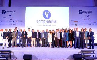 greek-maritime-golf-event0
