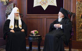 Στα μέσα Σεπτεμβρίου, είχε προηγηθεί η απόφαση της Ρωσικής Εκκλησίας να σταματήσει ο Πατριάρχης Μόσχας Κύριλλος να συλλειτουργεί με τον Οικουμενικό Πατριάρχη Βαρθολομαίο.