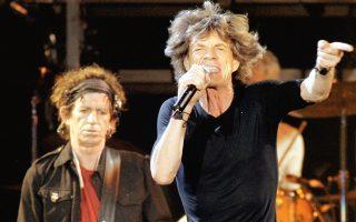 Το ευνοϊκό φορολογικό καθεστώς της Ολλανδίας για μηδενική φορολόγηση πνευματικών δικαιωμάτων δημιουργών έχει μετατρέψει το Αμστερ-νταμ στην πιο δημοφιλή επιλογή για να φιλοξενεί τη φορολογική έδρα μεγάλων συγκροτημάτων, όπως οι Rolling Stones, οι U2 και οι AC/DC.