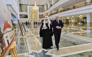Ο Πατριάρχης Μόσχας Κύριλλος με τον πρόεδρο της Λευκορωσίας Λουκασένκο, προχθές στο Μινσκ.