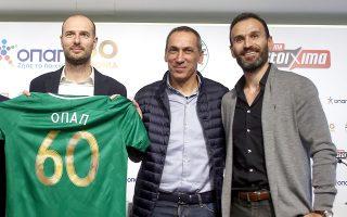 Ο Παναθηναϊκός και ο ΟΠΑΠ θα πορευθούν μαζί, ενώ Δώνης και Νταμπίζας μίλησαν για την ομάδα.
